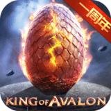 阿瓦隆之王安卓版 v9.8.37