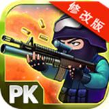 小小枪战反恐精英破解版安卓版 v2.9.4修改版