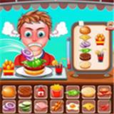 汉堡狂热爱好者安卓版 v1.6