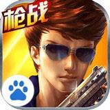 合金英雄百度版安卓版 v1.4.4.53777