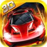 3D急速车神安卓版 v1.0.0