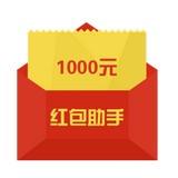 微博红包助手安卓版 v1.0