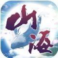 天行道之神兽录安卓版 v1.0
