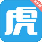 途虎快送安卓版 v3.6.3