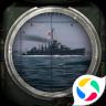 巅峰战舰5.9.0