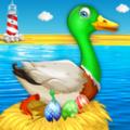 鸭农场安卓版 v1.0
