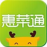 惠菜通安卓版 v8.6.181010