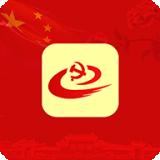 许昌智慧党建安卓版 v1.2.9