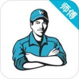 接单易企业版安卓版 v5.0.3