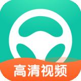 元贝驾考科目三安卓版 v3.2.12