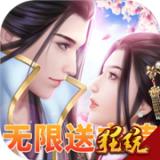仙宫战纪高爆版安卓版 v1.0.1