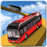 天空轨道巴士驾驶模拟3D安卓版 v1.8