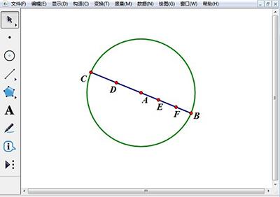 几何画板绘制彩色立体球的操作方法截图