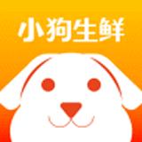 小狗鲜生商城安卓版 v1.3.9