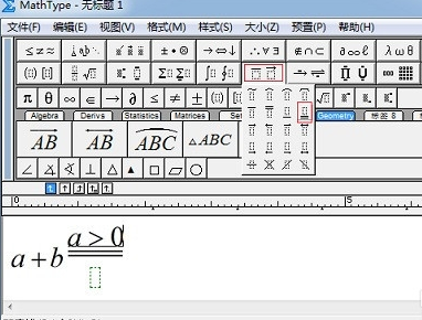 MathType输入长等号的操作方法截图