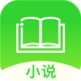 海量小说安卓版 v1.0.0