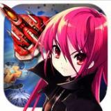 超时空美少女战机安卓版 v1.0