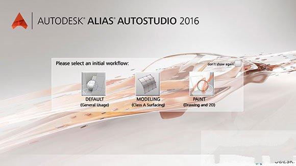 alias autostudio 2016进行安装的操作教程截图