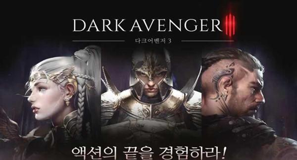 暗黑复仇者3破解版