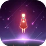 星空旅行记忆安卓版 v1.0.0