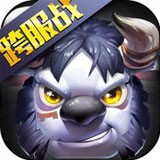 暴走萌部落2百度版安卓版 v1.01