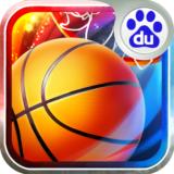 巅峰篮球百度版安卓版 v1.471