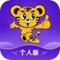 华谊旅行安卓版 v1.0.4