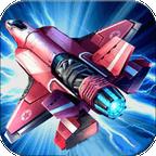 欢乐战机安卓版 v1.5.1