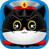 黑猫警长2安卓版 v1.1.2