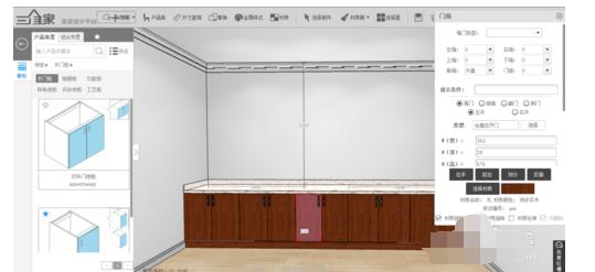 三维家3D云设计中橱柜设计修改线条材质的简单操作过程截图
