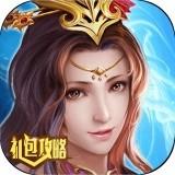 烽火戏诸侯礼包安卓版 v1.0