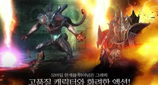 暗黑复仇者3破解版下载