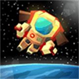 火星火星破解免费版安卓版 v12