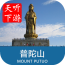 普陀山导游安卓版 v6.1.5