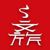 西安文化游安卓版 v1.1