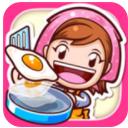 料理妈妈全菜谱安卓版 v1.25.1
