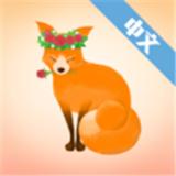 我的森友会安卓版 v2.2.3