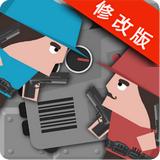 克隆军队安卓版 v1.2