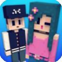 爱情故事安卓版 v1.3