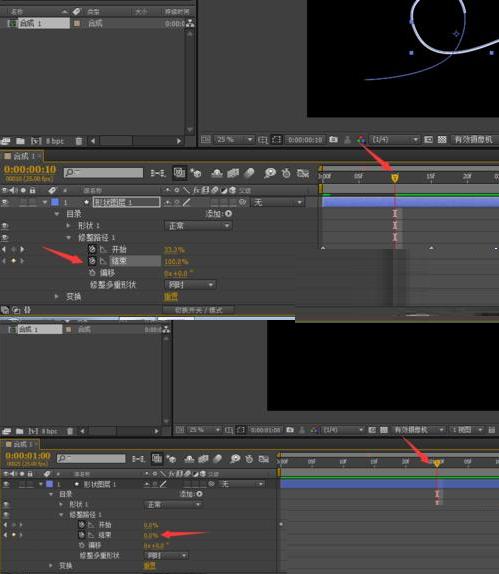 AE使用修整路径制作线条动画的操作教过程截图