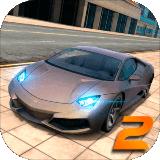 极限汽车驾驶模拟器2破解版安卓版 v1.0.3