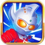 热血奥特超人格斗安卓版 v1.8.7