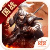 王权之战安卓版 v1.9.43