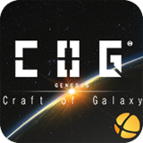 Craft of Galaxy安卓版 v1.0.0