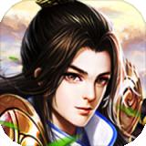 诛仙幻梦安卓版 v1.0