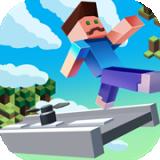 超级3D世界大冒险安卓版 v1.1