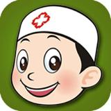健康医生安卓版 v3.2.5