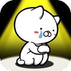 猫咪妖怪安卓版 v2.1
