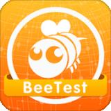 BeeTest众测安卓版 v2.0.0.55
