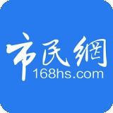 市民网安卓版 v5.5.5